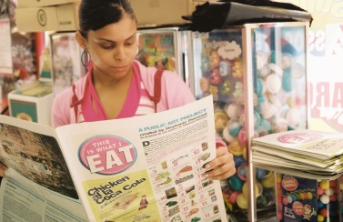"""""""This Is What I Eat """" is a single edition newspaper/cookbook created with residents living near and around Corona Plaza, Queens."""